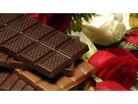 沒收到就自己買! 吃巧克力有「5大好處」...還能減肥