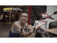 沈玉琳《名模》爆停播! 「1分鐘20萬人看」仍被砍