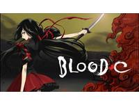 灑血作再臨!《BLOOD-C》宣布製作真人版電影