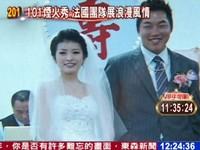 郭泓志低調補請婚宴 嬌妻首曝光女兒8個月