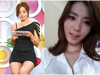 揭露2012體壇10大美女主播(下) 東洋氣質俏麗可愛