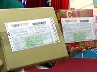包裹輕4公斤反貴400元 民眾酸:中華郵政虧錢有理
