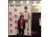 NBA/書豪臉書發文賀新年 附上豪媽燦笑照片