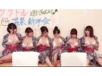 天木純揪5寫真女星玩「巨乳波浪舞」 男網友:好想揉啊