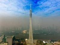 天堂與地獄的距離!廣州塔頂藍天白雲 城市霧霾壟罩