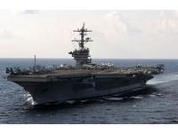 戰前哨?美國航母將派往南海 傳將駛入中國人工島礁領海
