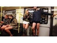 紐約4千男女內褲露出擠地鐵 「無褲日」乘客不知看哪才好