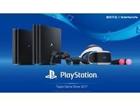 台北國際電玩展 PlayStation攤位舞台活動完全公開