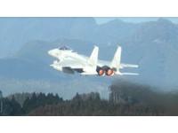 日本去年攔截中國入侵軍機644次 比前年增加300次
