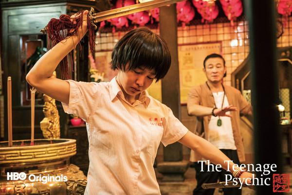 郭書瑤《通靈少女》飾演16歲的仙姑。(圖/HBO Asia提供)