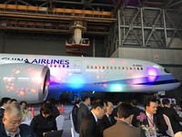 華航臺飛公司動土! 攜手Airbus「要從開飛機到修飛機」