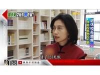 「當校長怎可能不得罪人」 徐慧芯:小英放棄退休禮遇我跟進