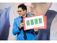 THE ONE-鄭淳元首次訪台2017全新單曲「行李」暨紅心字會