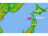 中國2護衛艦、1艘補給艦穿越對馬海峽 日本警戒跟拍