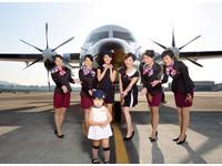 長榮空姐愛心大噴發! 自費拍攝年曆做公益