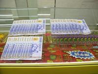 用「冥都銀行」鈔票消費 男竟成功買到2000元刮刮樂