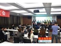深圳網路電視公司 年終獎是10棟房子..裝潢精緻附家電
