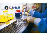 科學家發明癌症晶片疫苗 清除腫瘤更有效