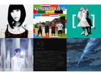 小剛的日本音樂風暴區/2016下半年必備專輯總整理