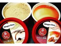 日網全暴動!賣到斷貨的「哈根達斯」黃豆粉+麻糬回來了
