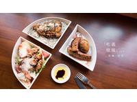 不點對不起自己!台北義式燉飯專賣店必點這道菜