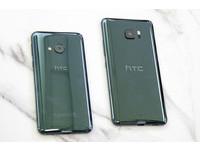 兼有美背、性能略有差異!HTC U Ultra、U Play比一比