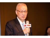 2020國民黨若無強棒 吳敦義:百分百支持郭台銘選總統