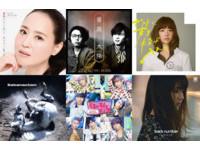 小剛的日本音樂風暴區/2016下半年必聽單曲總整理