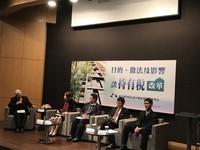 台灣持有稅合理嗎?    專家:不應作為房地產調控手段