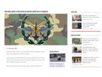 大馬士革軍用機場遭空襲 敘利亞指控以色列所為
