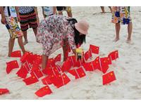 陸員工旅遊插五星旗「佔領」沙灘 保護區成一片紅海!