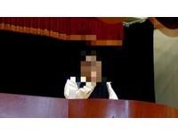 彰淫檢嫖16歲少女收押 台中有「吸乳法官」擁3妻狎酒店妹
