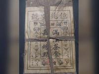 家挖出「光緒27年」發黃包裝紙 網噴:山西布政司4ni?