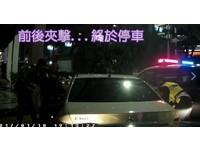 屁孩持毒拒捕撞3次巡邏車 賓士C300遭警棍破窗...是租來的