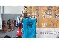 足球迷的力量也可以很大 日本救援隊長藉足球重建家園