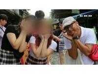 計程車司機性侵韓旅客 外交部:盼個案不影響韓客觀光