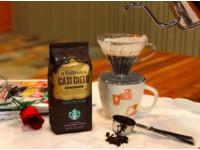 為何女生都愛喝星巴克?網友疑惑「咖啡豆」品質求解