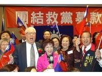 國民黨不倒,台灣不會好 洪秀柱問:現在日子有好過?