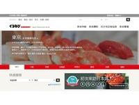 台灣旅客預約餐廳愛放鴿子 日本推「事先刷卡付清制」