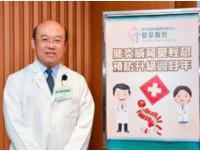 「近百公斤男」染流感併發肺炎 醫:肥胖是高危險因子