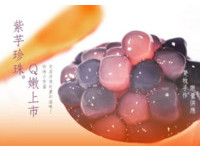 手搖店限量「紫芋珍珠」雙混色美炸 快衝高雄喝一杯!