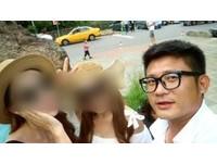 收到另8名遭性侵韓女資料! 士林地檢署簽分他案查辦