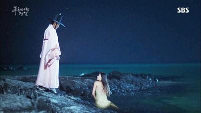 雅豊斯/藍海傳說第一話:人魚外形演化史