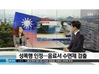 【ET晚報】韓網友呼籲別去台灣:台灣人不喜歡韓國人