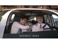 Google台灣2016與Q4最受歡迎廣告皆由車商奪冠