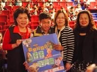 啟智學校包場看電影 《歡樂好聲音》讓他們享受好時光