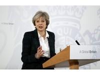 有變數!最高法院終審裁決 英國脫歐須國會同意!