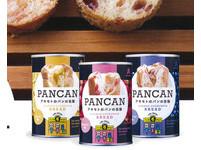 放3年依舊鬆軟美味 NASA認證日本「麵包罐頭」大賣