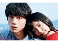 日本音樂速報/miwa+坂口健太郎 攜手《送愛》