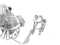 桃太郎如果是帶牠去鬼島... 柴柴:沒有點心我走不動~
